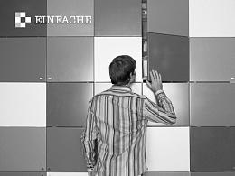 EINFACHE 橱柜电器品牌形象设计