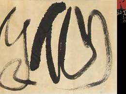 仙峰  高古篆草类大觉实验书风  H&Mark韓茲設計Dc.草逸社出品视觉系的纯手书墨象运动