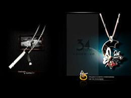 饰品宣传内页和练习的LOGO及运用