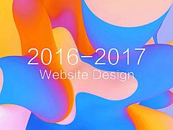 3C数码 企业官网设计