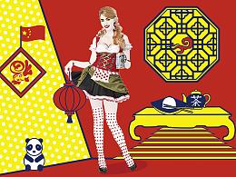 POP ART跨文化作业(中德文化交流)