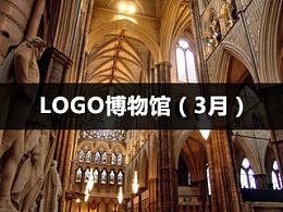 logo博物馆(3月)