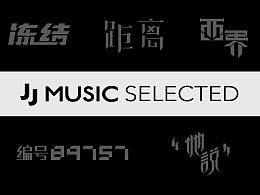 JJ MUSIC SELECTED Season I