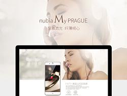 努比亚-布拉格nubia My PRAGUE