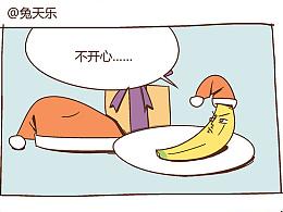 HOME<NO.18新年好>