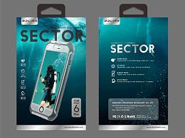 防水保护壳包装设计