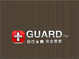 GUARD.安全管家
