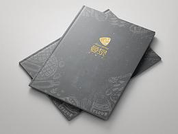 曼泉茶餐厅(ManQuan)设计 时尚小吃 餐牌 菜单 菜谱 画册(已商用)