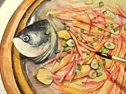 手绘美食——蔷薇蒸鱼