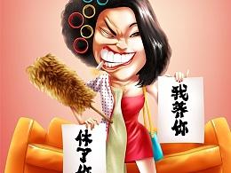 商业插画—《中华英才网户外海报》