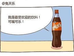 HOME<NO.12品牌大战>