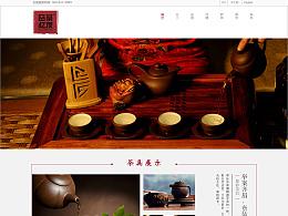 企业网站:品茶忆友茶具