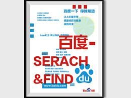 百度_SEARCH&FIND