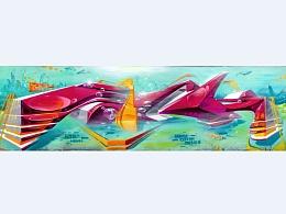 涂鸦作品 - 海底游乐场(武汉)