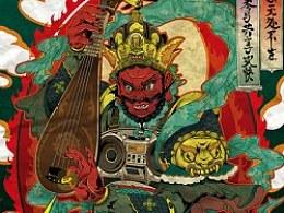 """2014""""上海夏至音乐日""""中法海报展海报一张"""