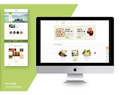 生态农庄网站