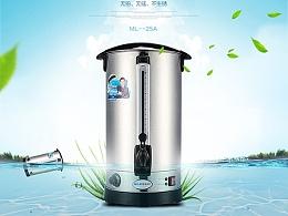 淘宝 商用电器 描述 开水桶 水