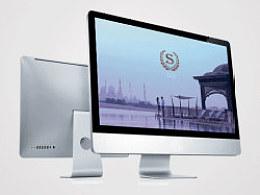 香港喜来登国际酒店管理·网站设计 | 北京海空设计