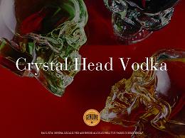 Crystal Head Vodka 水晶头伏特加平面拍摄/Desgined by 武减武