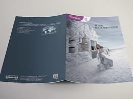 嵌入式厨房电器广告册
