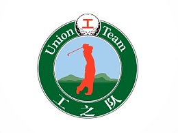 工之队-高尔夫会徽