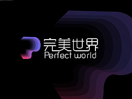 完美世界,科技引领生活