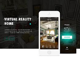 全景VR看房