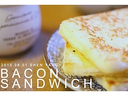 味蕾时光 番外篇 培根三明治