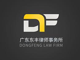 律师事务所logo设计