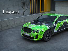 LASOMBRA勒森魃最新车纹——《绿野仙踪》欧陆GT