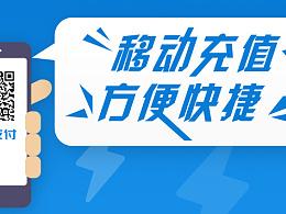 金融类官网banner制作
