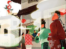 舌尖上的中国之安徽名菜