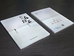 书籍、节目单封面