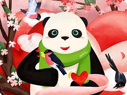 yoyo传统节日主题