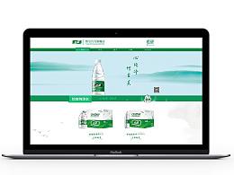 京东电商网页