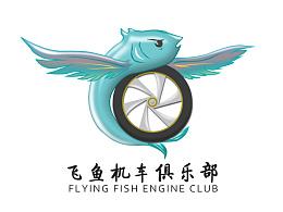 飞鱼机车俱乐部LOGO