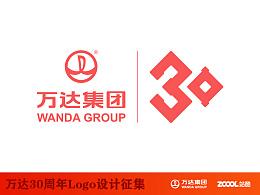 wanda30_logo