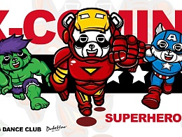 X-coming Crew 超级熊一