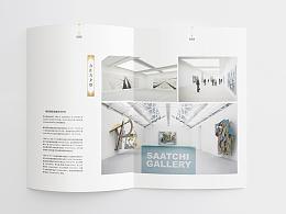 The Sattchi Gallery-纯艺画展的招商书设计