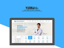 医学服务平台网页页面效果源艺设计