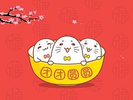 抱抱和你一起过春节
