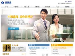 中鑫海金融网站设计