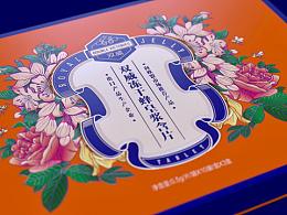 双威冻干蜂皇浆含片包装设计