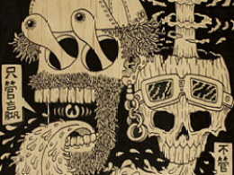 纯手绘滑板插画-LOVEKISS