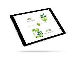 web网页设计-芊购-活动宣传
