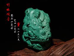 绿松石『竹林观音』