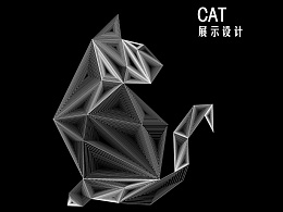 大学展示设计课程作业《cat》