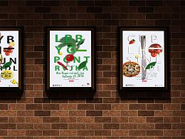 潮牌食品与英文的结合——海报1