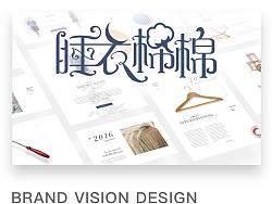 睡衣棉棉-品牌视觉设计