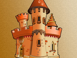 二维卡通城堡